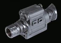 ficheros/productos/monocular armasight spark core.jpg